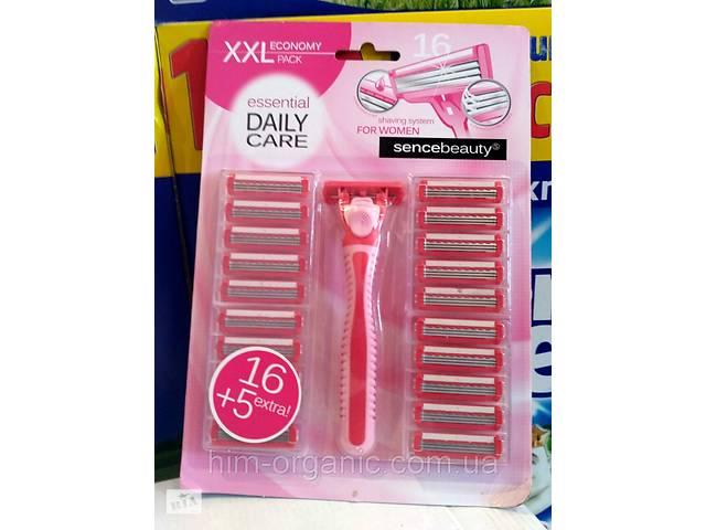 продам Body-X Fuze станок женский для бритья + 21 сменная кассета бу в Харькове