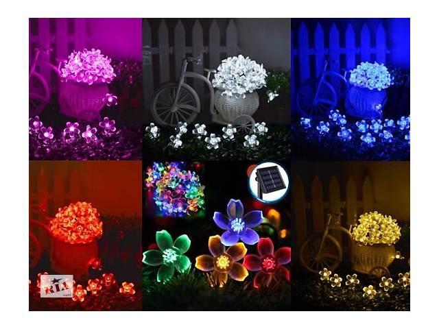 Гирлянда празничная цветы на солнечной батарее 50LED 7м разные цвета 8 режимов светильник фонарь- объявление о продаже  в Южном (Южный)