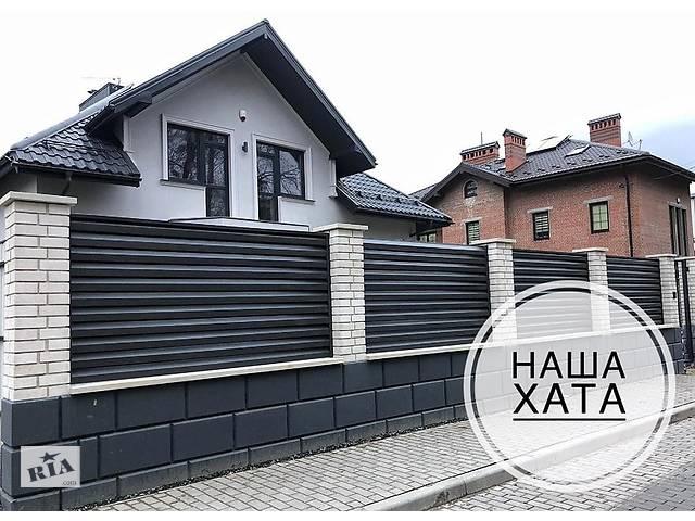 Купить забор Жалюзи у производителя Наша Хата