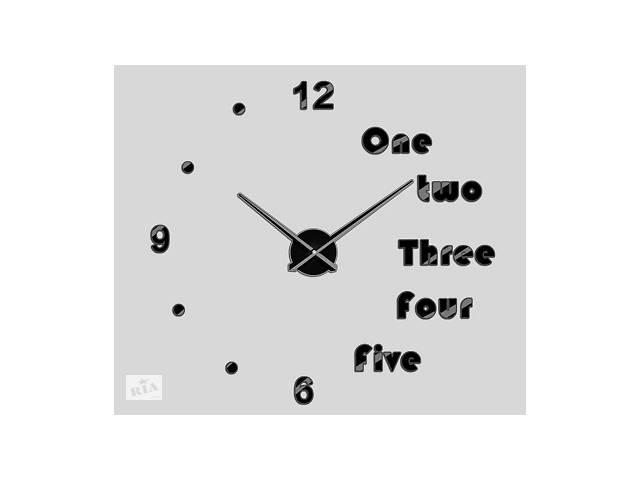 Настенные дизайнерские 3Д часы- объявление о продаже  в Житомире