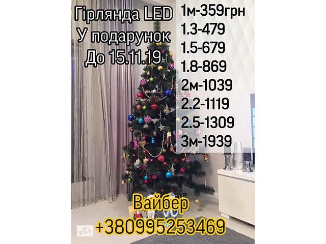 Ялинка штучна, искуственная елка с подставкой и гирляндой в подарок!- объявление о продаже  в Полтаве