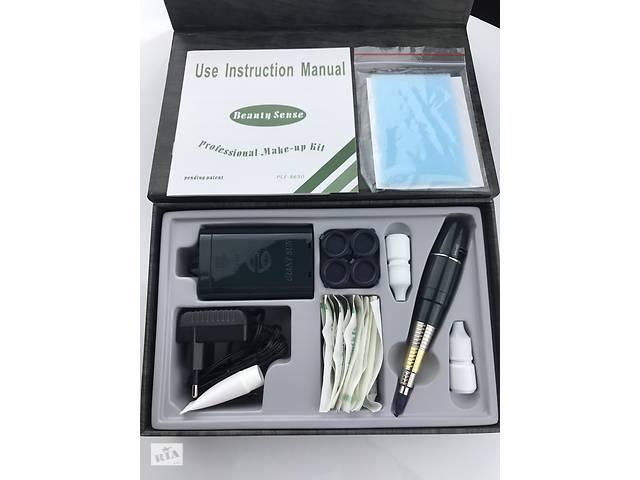 продам iant Sun G-8650 Машинка для перманентного макияжа татуажа бу в Днепре (Днепропетровск)