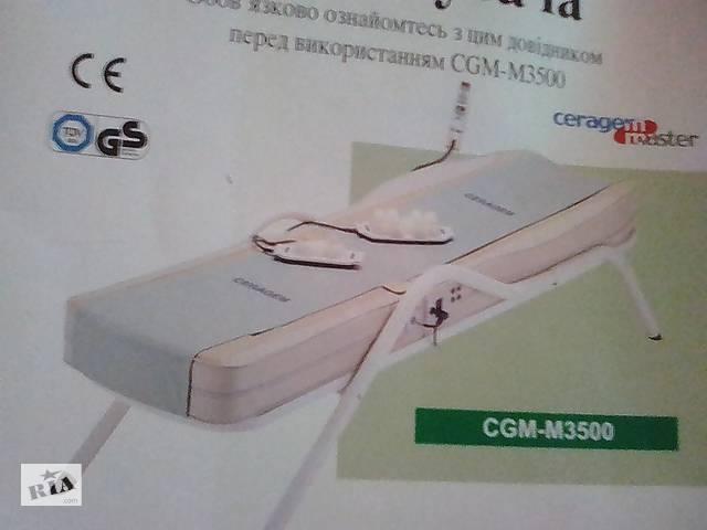 Продажа масажного ліжка.- объявление о продаже  в Виннице