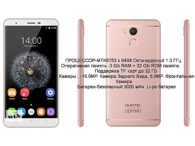 купить бу Oukitel u15 pro gold +бампер в Киеве