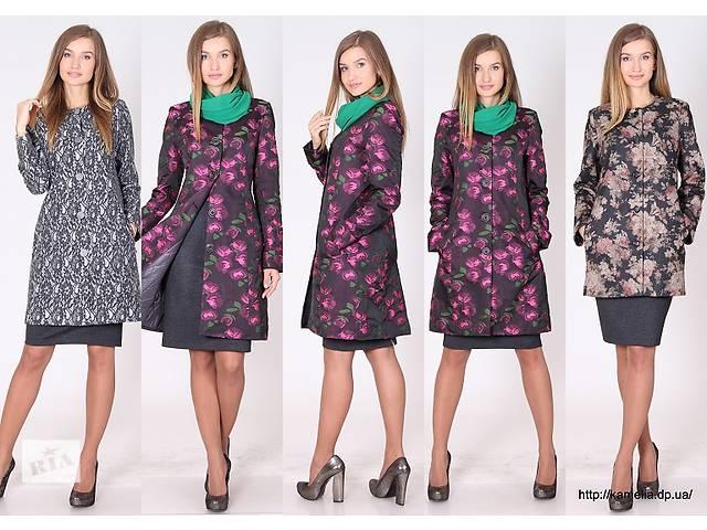 купить бу Пальто на осень в Днепре (Днепропетровск)