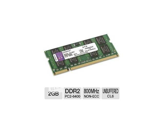 Память для ноутбука SODIMM DDR2 2Gb 800Mhz НОВАЯ! Samsung, Hynix- объявление о продаже  в Киеве