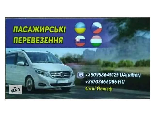 продам Пасажирські перевезення  бу  в Украине