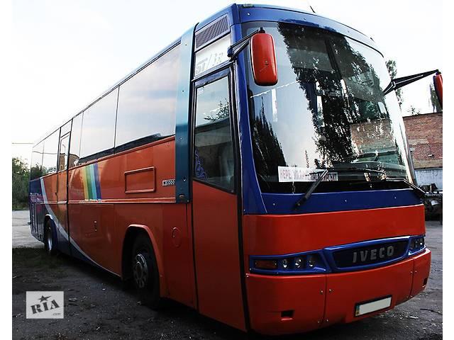 Пассажирские перевозки автобусами на 8,35,54,55 мест из Киева в Буковель,Яремче,Драгобрат и обратно, цена договорная !- объявление о продаже  в Киеве