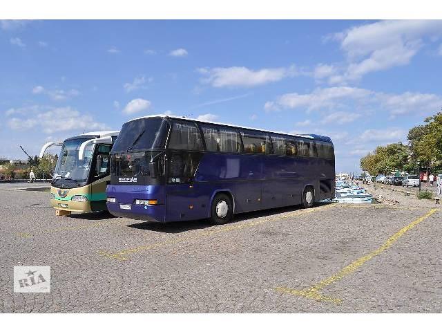 купить бу Пассажирские перевозки по Украине и Европе в Киеве