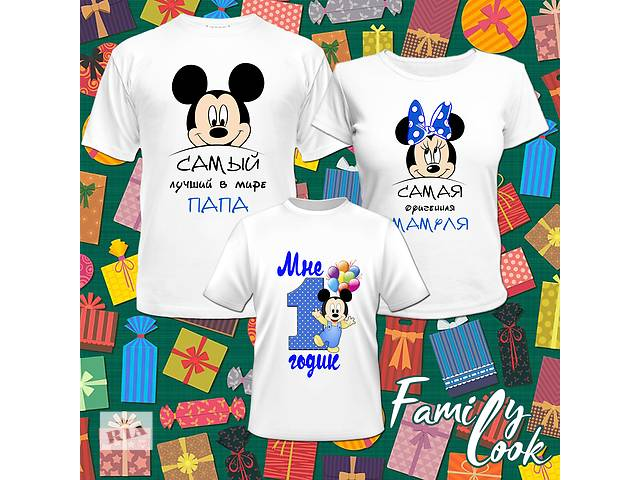 Друк на футболках - футболки з принтами і написами- объявление о продаже в  Дніпрі ( 65240eaaf4f99