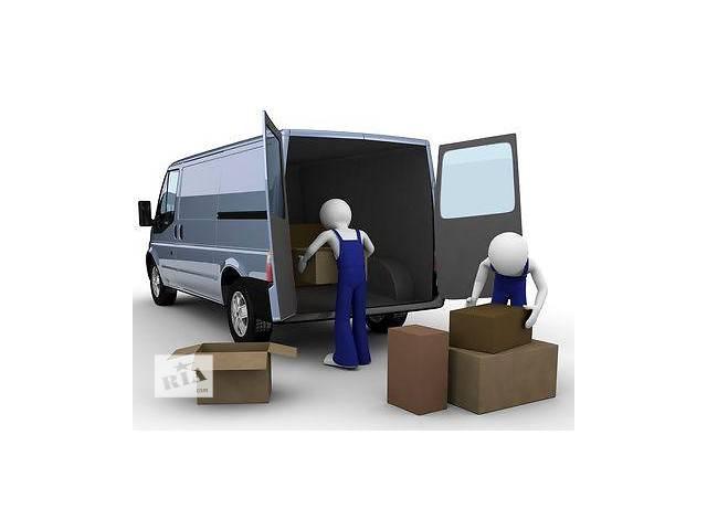 бу Переезд. Микроавтобус – оптимальный вариант для мало объемного переезда. в Днепре (Днепропетровск)