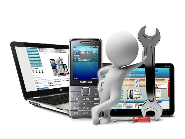 Перепрошивка, Ремонт, Настройка (Телефонов, Компютеров)- объявление о продаже  в Житомире