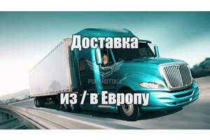Перевозка груза товаров из Украины в Польшу Европу