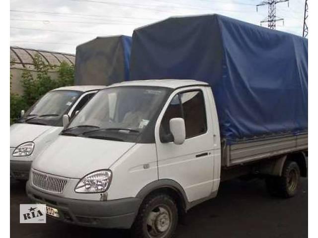 Перевозка грузов по Днепропетровску ГАЗель- объявление о продаже  в Днепре (Днепропетровск)