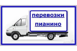 Грузовые перевозки