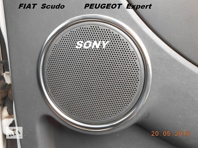 продам Peugeot Expert окантовка решётки динамика 2шт. бу в Полтаве