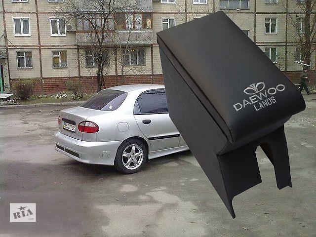 продам Підлокітник зроблений для даного авто Daewoo Lanos і для його побратима деу Сенс він теж підійде без дороботок. бу в Ивано-Франковске