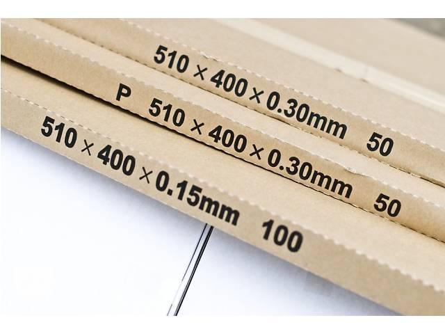 пластины аналоговые, для офсетной печати- объявление о продаже  в Донецке