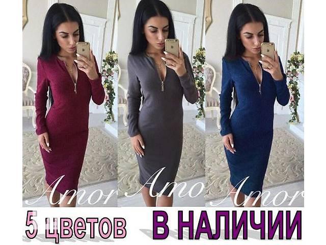 купить бу платье для модниц в Днепре (Днепропетровск)