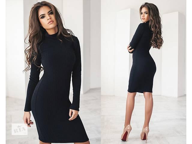 продам Платье бу в Киеве