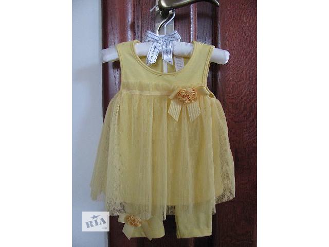 купить бу Платье с бриджами от First impressions, США в Дрогобыче
