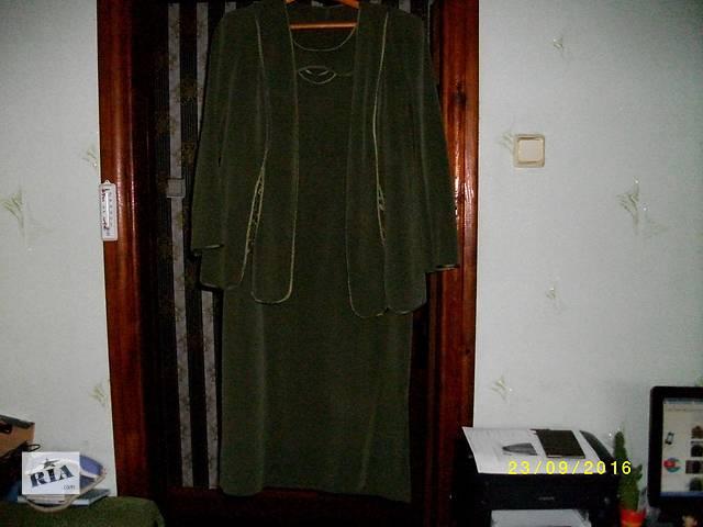 Платье+жекет большого нозміру- объявление о продаже  в Маневичах
