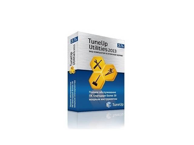 бу ПО TuneUp Utilites 2013 Rus на 3ПК Box в Киеве