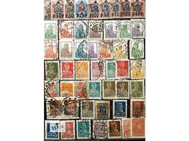 бу почтовые марки революционной россии в Киеве