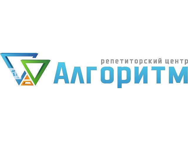 продам Подготовка к ЗНО, репетиторы в ТРЦ Караван (Днепропетровск) бу в Днепре (Днепропетровск)