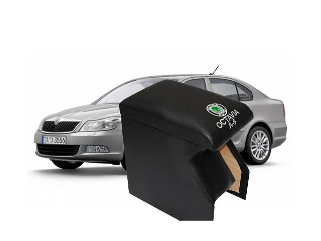 Подлокотник для Skoda Octavia A5.- объявление о продаже  в Ровно