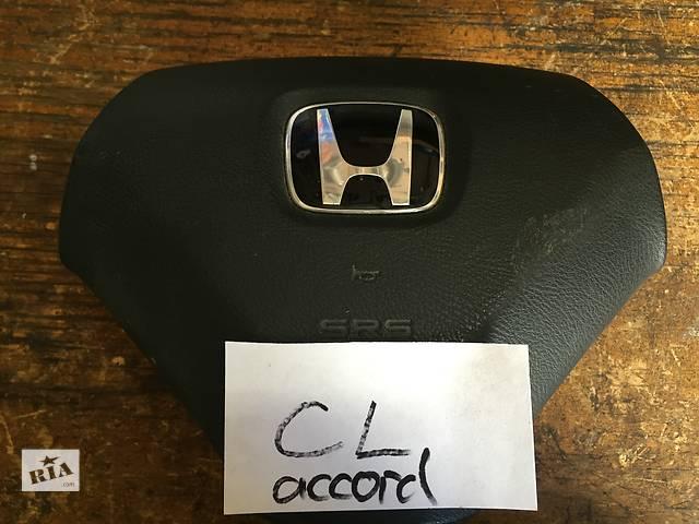 бу Подушка безопасности  Honda Accord CL в Одессе
