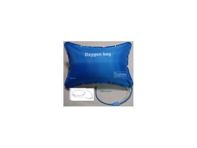 продам Подушка кислородная Oxygen bag 50л новая бу  в Украине