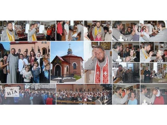 купить бу поездки в Катюжанку Орехова в Запорожье