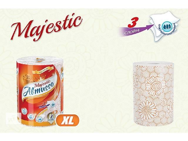 бу Полотенца бумажные трехслойные Almusso Majestic Польша оптом в розницу в Нововолынске