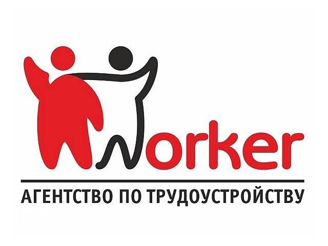 бу Польская рабочая виза с трудоустройством  в Украине