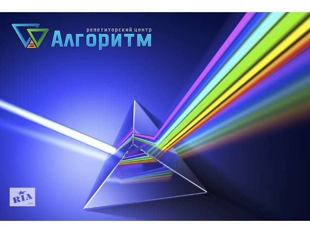 продам Помощь в выполнении работ(репетиторы) бу в Днепре (Днепропетровск)