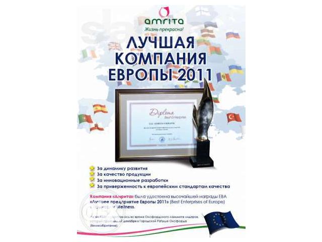 продам Помощник дистрибьютора бу  в Украине