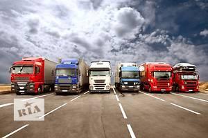Вантажні перевезення від 1т до 22т по Україні ,РФ,СНД,ЄС