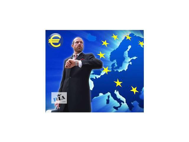 продам Поиск клиентов и партнеров в Европейских странах бу в Харькове