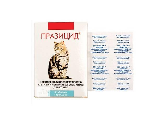 бу Празицид для кошек (6табл. в уп. ) Апи-Сан, Россия. в Киеве