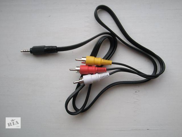 купить бу продам аудио - видео шнур для портативного ТВ в Кременчуге