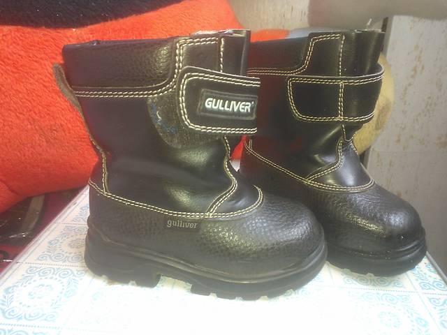 купить бу Продам ботинки осенние Gulliver  в Киеве