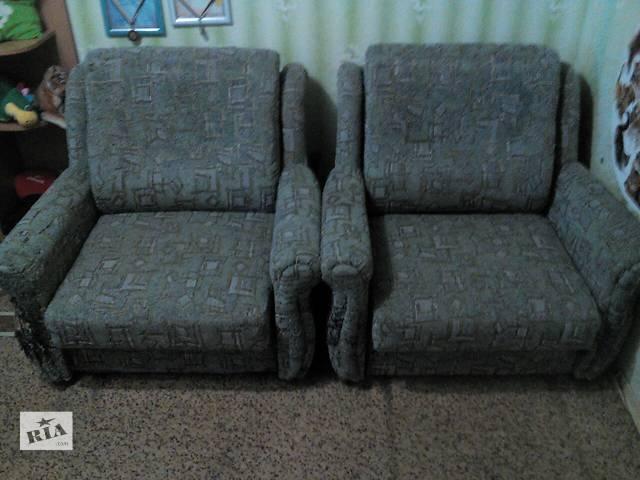 купить бу ДЕШЕВЛЕ НЕ БЫВАЕТ.Продам два кресла-дивана б/у в Харькове