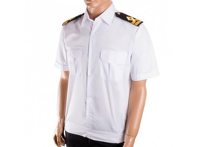 купить бу Продам форму для моряков в Херсоне