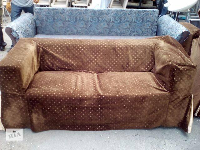 Продам коричневые тканевые диваны бу- объявление о продаже  в Киеве