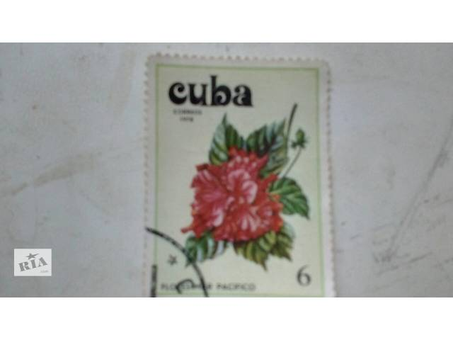 бу Продам марки CUBA в Первомайске (Николаевской обл.)
