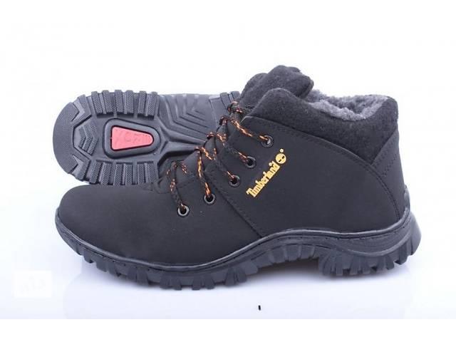 Продам недорого зимние спортивные мужские ботинки Тимберленд- объявление о продаже  в Светловодске