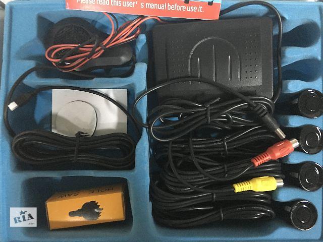купить бу Продам Парктронік car parking sensor system is 090001 в Киеве