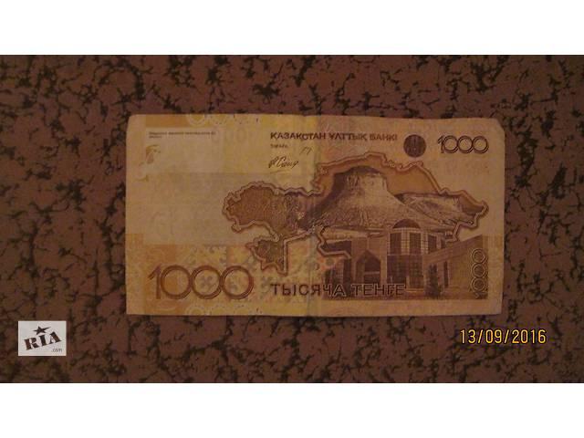 продам Продам подборку купюр бу в Ровно