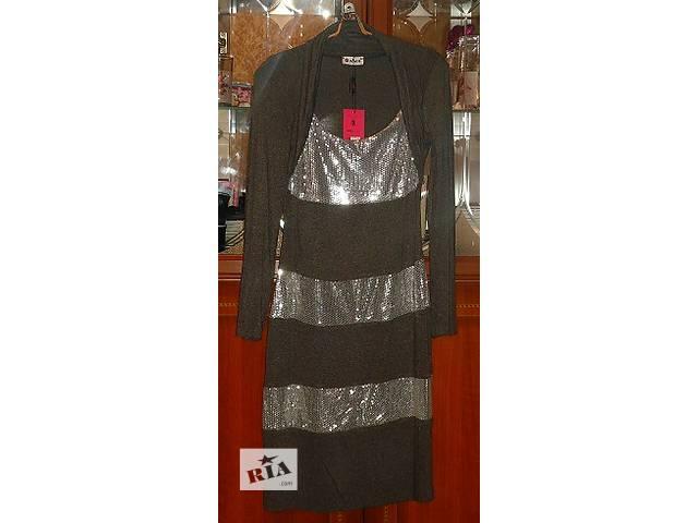 Продам платье с паетками 48 размер- объявление о продаже  в Харькове